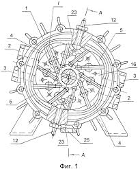 Combustion Engine Design Six Stroke Rotary Vane Internal Combustion Engine