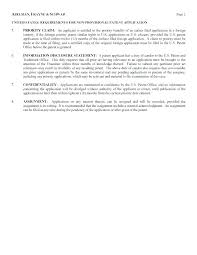 Patent Specification Template
