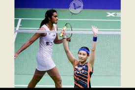 Born 20 june 1994) is a taiwanese professional badminton player. Pv Sindhu Tough Opponent But No Rivalry Tai Tzu Ying The New Indian Express