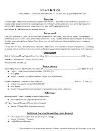 how to create the perfect rental resume rental resume template