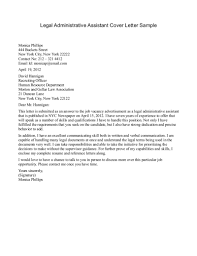 Legal Administrative Assistant Cover Letter Sample Aministrative