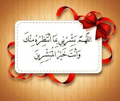 الموت البلاء الوحيد الذي القرآن images?q=tbn:ANd9GcS