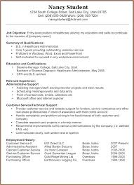 Plain Resume Templates Plain Resume Template