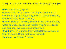 Design Argument Ppt The Design Argument Powerpoint Presentation Free