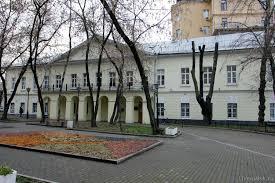 Музей Дом Гоголя история и фото Дом музей Гоголя фото 2014 года
