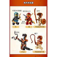Đồ chơi lắp ráp Lari 11330 Ninjago season phần 11 mô hình non lego siêu xe  nhân vật Minifigures rắn Ninja sa mạc Kai Nya chính hãng 300,000đ