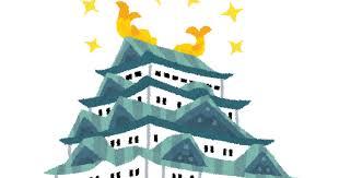 名古屋城のイラスト   かわいいフリー素材集 いらすとや