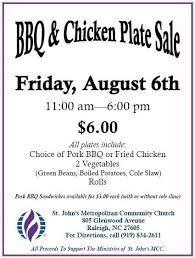 Bbq Fundraiser Flyer Plate Sale Ticket Template Blank Ticket Templates Free Bbq Plate