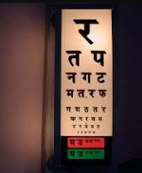 Are All Eye Charts The Same Are The Numbers On A Snellen Chart Always The Same Quora
