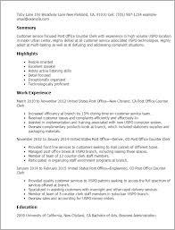 Office Clerk Resume Sample Best Professional Resumes Letters