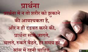 Beautiful God Quotes In Hindi Best of Beautiful God Quotes In Hindi Quotes Design Ideas