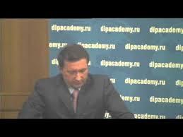 Защита диссертации Графова Дмитрия Борисовича  Защита диссертации Графова Дмитрия Борисовича