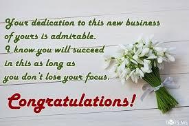 Congratulation For New Business Congratulations New Business Venture