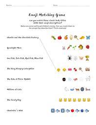 Emoji Matching Game Worksheet Education Com