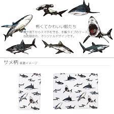 手帳型 サメ柄手書き落書きイラストかわいいオシャレ鮫シュモクザメホオジロザメ海深海パステルカラ
