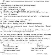 Рабочая тетрадь по английскому языку класс Кузовлев ГДЗ