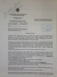 отчет по производственной практике в коллегии адвокатов Статус адвоката в Российской Федерации вправе приобрести лицо которое имеет высшее юридическое Производственная практика является важным этапом