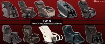 10 best human touch massage chairs reviews comparison