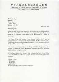 Covering Letter For Application Form Gallery Cover Letter Ideas