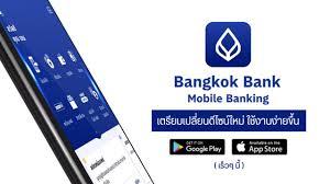 ธนาคารกรุงเทพ เตรียมอัปเดตแอป Bualuang mBanking ยกเครื่องใหม่หมด UX UI  ดีไซน์ทันสมัย ใช้งานง่ายขึ้น