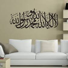 Small Picture Walliv La ilaha illallah Wall Sticker Decal price review and buy