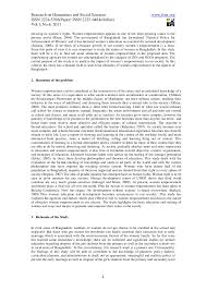 empowerment essay women empowerment essay