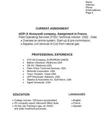 Beautiful Resume School Leaver Photos - Simple resume Office .