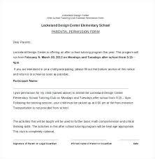 School Field Trip Form Slip Forms Permission Template Pdf
