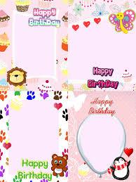 happy birthday frames 2018 8 0 screenshot 5