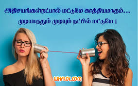 40 Selected Friendship Quotes In Tamil Whykol Classy Tamil Movie Quotes About Friendship
