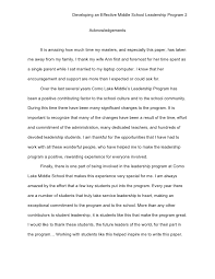 write my philosophy papers contrast essay about two friends