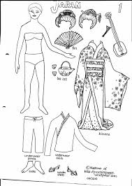 Small Picture Inspired Paperdoll Doll Paper Doll Printable Template Faceelsa