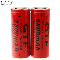 <b>26650 rechargeable battery</b>