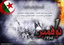 ذكرى اندلاع الثورة