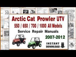arctic repair inc arctic cat prowler 500 650 700 1000 service repair manuals 2007 2012 pdf