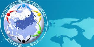 Институт управления и региональной экономики Конкурс творческих работ Память Сталинграда