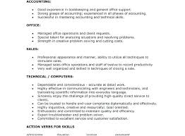 Technical Skills In Resume Simple 60list Of Technical Skills For Resume Notice Paper