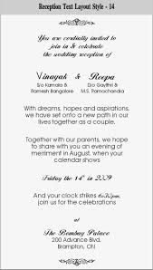 Wedding Card Quotes Wedding Reception Invitation Quotes Beautiful Indian Wedding Card 73