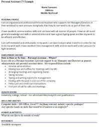 Personal Interest Resume Summary Strong Response Essay Example Heathfield