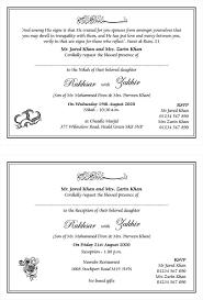tamil muslim wedding invitation wordings inspirational luxury ic wedding invitations templates ponent invitation of tamil muslim