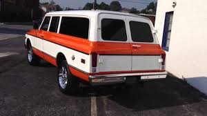 1970 Chevy Suburban For Sale - YouTube