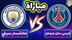 بث مباشر مباريات اليوم يلا شوت كورة لايف kora live - YouTube