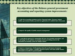 Unified Chart Of Accounts 2017 The First Steps To Accounting And Reporting Reform Ppt