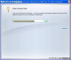 downloading microsoft office 2003 for free microsoft office 2003 serials sale 191 discount