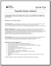 Sample Cover Letter For Teachers Aide With No Experience Download