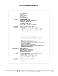 Dance Resume free download dance resume format Job and Resume Template 34