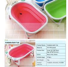 big size 93cmx60cmx26cm baby foldable bath tub infant toiletries