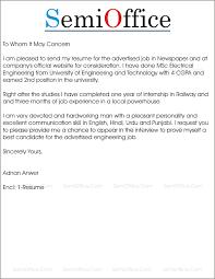 Cover Letter Examples Mit - Lezincdc.com