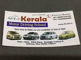 kerala motor driving photos ashram delhi motor training s