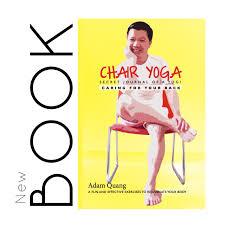 chair yoga video. chair yoga video r
